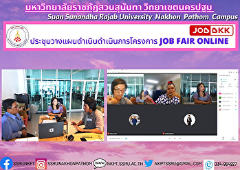 The meeting for planning JOB FAIR ONLINE project