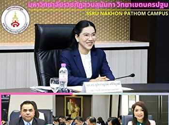 The Nakhonpathom Campus executives attended the third meeting of the University Administrative Affairs Committee of 2021.