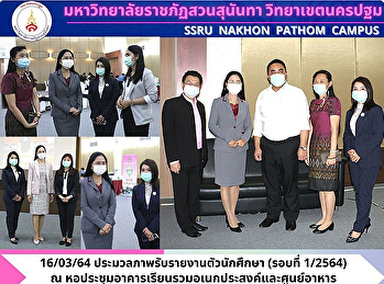 16 March 2021 – The first round of enrollment confirmation 2021 at the Multi-purpose and Food Center Building, Suan Sunandha Rajabhat University, Nakhonpathom Campus.