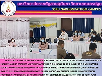 11 May 2021 – Miss Saowanee Kumnerdrat, Director of Office of the Nakhonpathom Campus, Suan Sunandha Rajabhat University attended the meeting of guideline for the vaccination against coronavirus 2019 (COVID-19) for people in Phutthamonthon District,